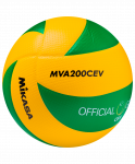 Мяч волейбольный Mikasa MVA 200 CEV Official game ball