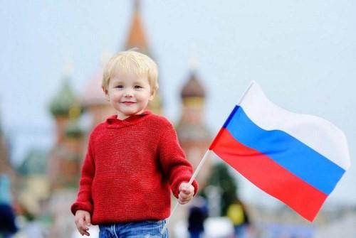 Поздравление с Днем России 2019!